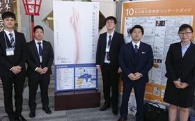 2018年9月23日-24日 第51回日本薬剤師学術大会