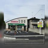 ◆オリーブ薬局堀米店 2017年5月オープン